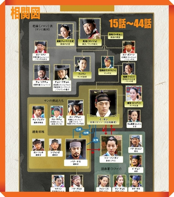 yisan-soukanzu15-44.jpg