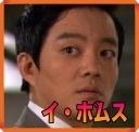 LEE Beom-Soo.jpg